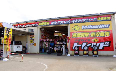 トレッド会津若松店